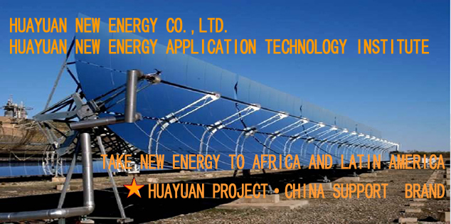 Biogas China-Brief history-SOLAR THERMAL POWER|SOLAR COOLING